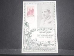 MAROC - Carte Maximum Du Sultan Mohammed V En 1957  - L 8596 - Morocco (1956-...)