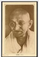 India/Inde: Intero, Stationery, Entier, Mahatma Gandhi, Trimurti - Mahatma Gandhi