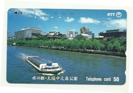Giappone - Tessera Telefonica Da 50 Units T295 - NTT - Barche