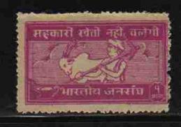 India  1957  Co-operative Agriculture  Famer  Cow  Cindrella Label  #  94770  Inde Indien - Cinderellas