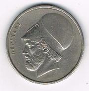 Moneda GRECIA, 20 Dracmas 1976, Busto De Pericles º - Grecia