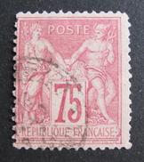 LOT R1631/1537 - SAGE II N°81 - CàD - Cote : 150,00 € - 1876-1898 Sage (Type II)