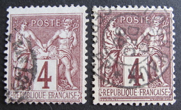 LOT R1631/1542 - SAGE II N°88 + N°88b - CàD DES JOURNEAUX - 1876-1898 Sage (Type II)