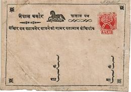 CTN49/1AS- NEPAL CARTE POSTALE NEUVE - Népal