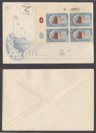 ISRAEL 1953 COVER STAMPED DAY OF ISSUE THE FOURTH MACCABIAH - Israel