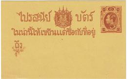 CTN49/1AS- SIAM CARTE POSTALE NEUVE - Siam