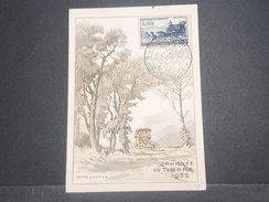 FRANCE/ ALGÉRIE - Carte Maximum Journée Du Timbre De Sidi Bel Abbes En 1952 - L 8666 - Algérie (1924-1962)