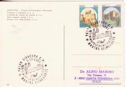 183-Storia Postale-Marcofilia-Tema:Medicina-Annullo Speciale Siracusa-Combatti La Distrofia Muscolare - 6. 1946-.. Repubblica