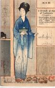 Geisha Après La Toilette - 2 O'Clock At Day Of Yoshiwara - Superbe Illustration - Illustrateurs & Photographes