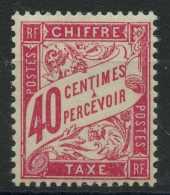 France (1893) Taxe N 32 (Luxe) - Taxes