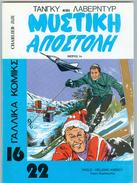 Comics Magazine 16/22, No 6, Charlier-Jijé, Greek Language - Stripverhalen (andere Talen)