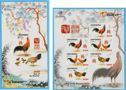 INDONESIA 2017-1 CHINA LUNAR NEW YEAR ROOSTER IMPERF SS & SHEETLET WITH SAME NUMBER STAMPS MNH - Indonésie