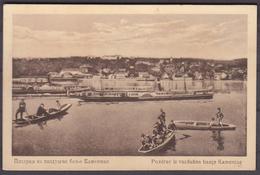 SERBIA , KAMENICA , OLD POSTCARD - Servië