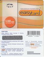 ARMENIA - ArmenTel Prepaid Card 5000 AMD, Exp.date 30/10/04, Sample - Arménie