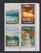 AZERBAIJAIN ,2017, MNH, CELEBRATIONS, NOVRUZ, MOUNTAINS, FLOWERS, LANDSCAPES, 4v - Celebrations