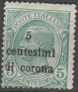 Italie Trente Et Trieste 1919 N° 3  (E1) - Trento & Trieste
