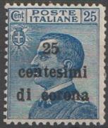 Italie Trente Et Trieste 1919 N° 6  (E1) - Trento & Trieste