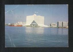 United Arab Emirates UAE Dubai Picture Postcard Sheraton Hotel Dubai View Card CONDITION AS PER SCAN - Dubai
