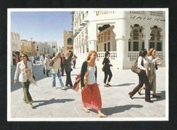 Qatar Picture Postcard Souq Waqif View Card - Qatar