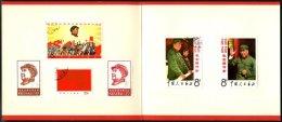 CHINA - VOLKSREPUBLIK U.a. 990 O, 1967/8, Mao, Souvenirheftchen Mit Mi.Nr. 981, 985/6, 990, 1009 Und 1010 Eingeklebt, Pr - 1949 - ... Volksrepublik