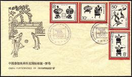 OLYMPIC GAMES - CHINA ROME 1987 - CHINA PARTECIPATION IN WORLD OLYMPIC PHILATELIC EXHIBITION - OLYMPHILEX ´87 - Zomer 1988: Seoel