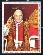 1979  Papes Jean XXIII, Jean-Paul I, Paul VI, BF 31 / 33**, Cote 20 €, - République Démocratique Du Congo (1997 -...)