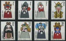 CHINA - VOLKSREPUBLIK 1582-89 **, 1980, Gesichtsmasken Der Pekingoper, Prachtsatz, Mi. 65.- - 1949 - ... Volksrepublik