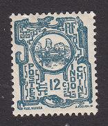 Indo-China, Scott #130, Mint Hinged, Ha Long Bay, Issued 1927 - Indochina (1889-1945)