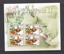 Papua New Guinea SG 1097-1100 2005 Pope John Paul Sheetlet MNH - Papouasie-Nouvelle-Guinée