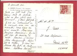 Y&T N° 373  BIZERTE        Vers  FRANCE   1955  2 SCANS - Tunisie (1888-1955)