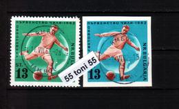 1962 FOOTBALL WF-CHILI 1v. Perf.+ Imperf. – Used/gest.(O) BULGARIA / Bulgarie - Coupe Du Monde