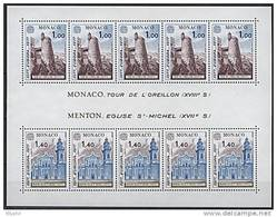 Monaco, BF N° 13** Y Et T, Bloc-feuillet,  Europa 1977 - Blocs