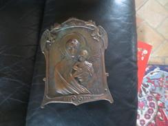 JOLI PORTRAIT RELIGIEUX- LA VIERGE ET L'ENFANT- VOIR PHOTOS - Coppers