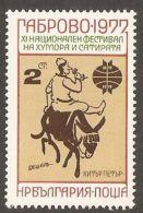 Bulgaria 1977 Mi# 2611 ** MNH - 11th National Festival Of Humor And Satire Gabrovo - Nuevos
