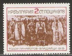 Bulgaria 1978 Mi# 2729 ** MNH - Vladaja Mutiny, 60th Anniv. - Nuovi