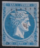 Greece    .    Yvert   .   14      .     1861-62       .   O    .   Gebruikt   .   /     .   Cancelled - 1861-86 Hermes, Groot