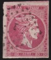 Greece    .    Yvert   .   23   .     1863-68       .   O    .   Gebruikt   .   /     .   Cancelled - 1861-86 Hermes, Groot