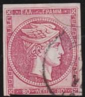 Greece    .    Yvert   .   30     .     1869-70        .   O    .   Gebruikt   .   /     .   Cancelled - 1861-86 Hermes, Groot