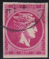 Greece    .    Yvert   .     51     .     1876 -82           .   O    .   Gebruikt   .   /     .   Cancelled - 1861-86 Hermes, Groot