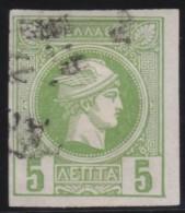 Greece    .    Yvert   .     57    .   O    .   Gebruikt   .   /     .   Cancelled - 1886-1901 Hermes, Klein