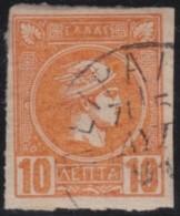 Greece    .    Yvert   .     80      .   O    .   Gebruikt   .   /     .   Cancelled - 1886-1901 Hermes, Klein