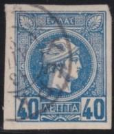 Greece    .    Yvert   .     82      .   O    .   Gebruikt   .   /     .   Cancelled - 1886-1901 Hermes, Klein
