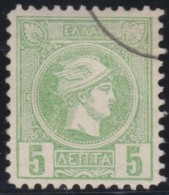 Greece    .    Yvert   .     93 A         .   O    .   Gebruikt   .   /     .   Cancelled - 1886-1901 Hermes, Klein