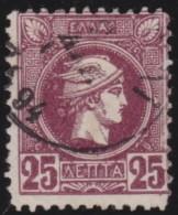 Greece    .    Yvert   .     97         .   O    .   Gebruikt   .   /     .   Cancelled - 1886-1901 Hermes, Klein
