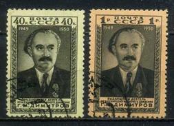 Russia, USSR 1950 Michel 1475-1476 Dimitrov Used - 1923-1991 URSS