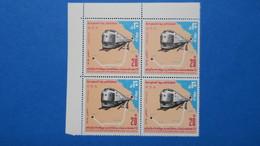 Année 1977 Train  449 En Bloc De 4 Coin De Feuille Neuf** - Arabie Saoudite