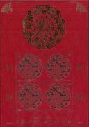 2011 Liechtenstein Mi. 1617 **MNH Chinesisches Neujahr: Jahr Des Drachen - Blocks & Sheetlets & Panes