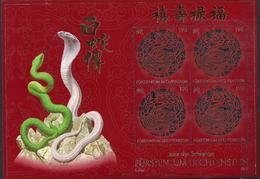 2012 Liechtenstein Mi. 1660 **MNH Chinesisches Neujahr: Jahr Der Schlange - Blocks & Sheetlets & Panes