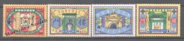 Macao 1998 Yvert 895-98, Traditional Doors - MNH - 1999-... Région Administrative Chinoise