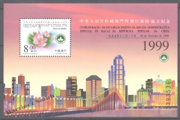 Macao 1999, Yvert BF 87, Commemoration Of The Establishment Of Special Administrative Region Of China - MNH - Nuovi